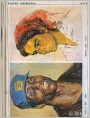 色彩人物(油画)