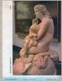 母与子(雕塑)