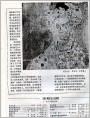 工农兵画报1980年2期目录