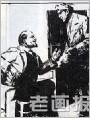 列宁和科学幻想