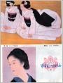 广田多津、伊东深水、镝木清方的仕女画三幅