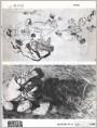 刘绍昆、全汉东油画国画两幅
