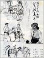 广西少数民族生活速写画四幅