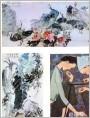 黄格胜、陈玉圃、蒙甘露、杨永琚国画四幅