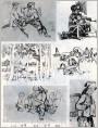 广西少数民族生活速写画六幅