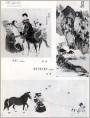 李钊,汤漾,李伟光中国画三幅