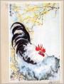 国画欣赏:《鸡》