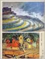 《广西美术》1984年2期封底