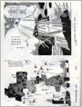 岭南风物传说画笺(选页)