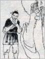 樵夫和神仙