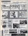 1963年第一届连环画评奖一等奖作品选页